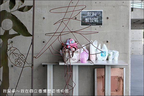 台灣歷史博物館08.jpg