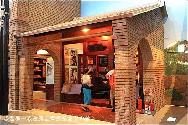 台灣歷史博物館16.jpg