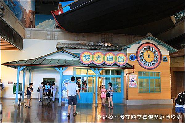 台灣歷史博物館19.jpg