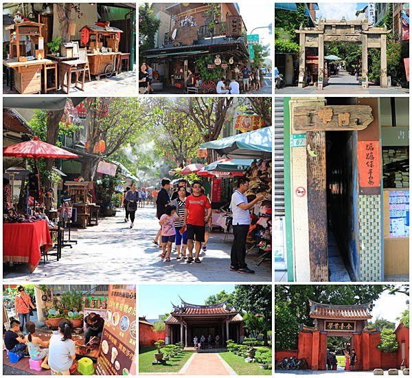 台南孔廟商圈23.jpg