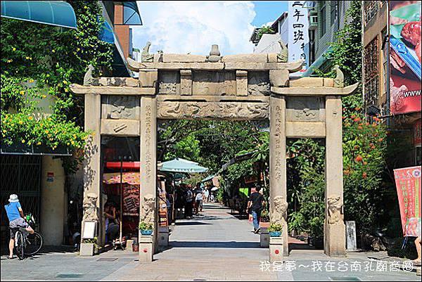 台南孔廟商圈02.jpg