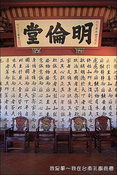 台南孔廟商圈04.jpg