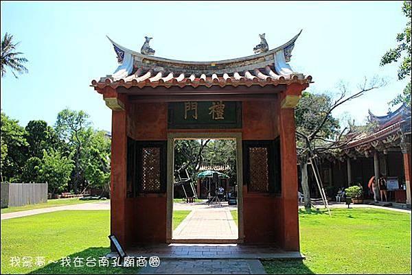 台南孔廟商圈05.jpg