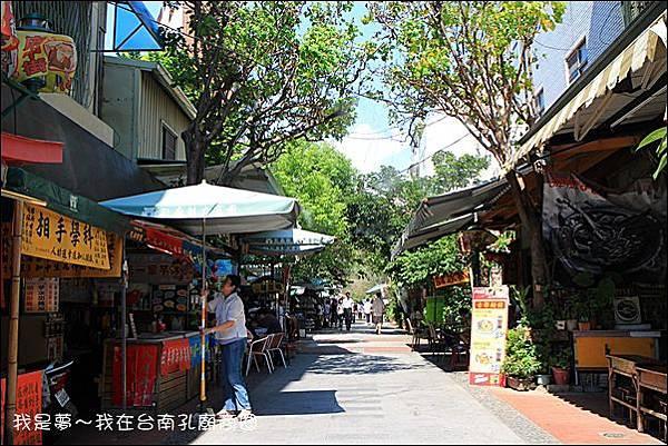 台南孔廟商圈09.jpg