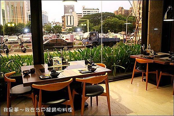 江戶龍鍋物料理10.jpg