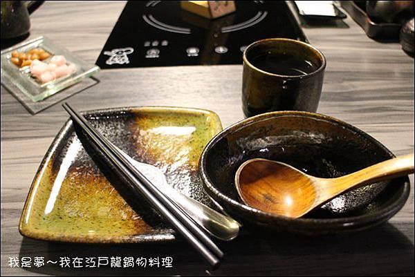 江戶龍鍋物料理12.jpg
