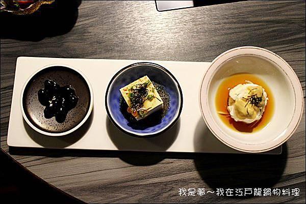 江戶龍鍋物料理33.jpg