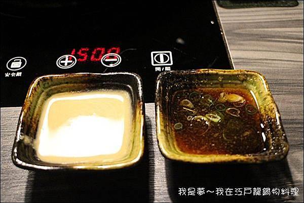 江戶龍鍋物料理47.jpg