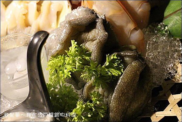 江戶龍鍋物料理54.jpg