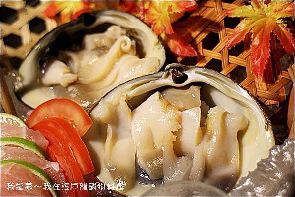 江戶龍鍋物料理56.jpg