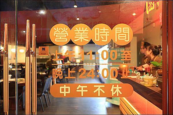 新園牛肉火鍋02.jpg