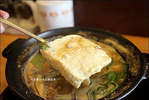 緩食茶29.jpg