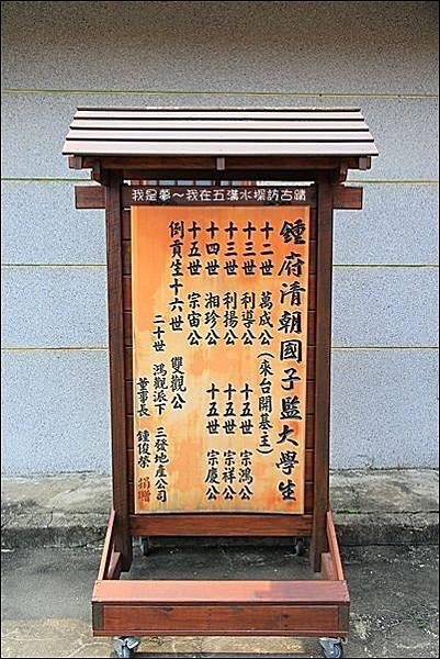 屏東五溝水08.jpg