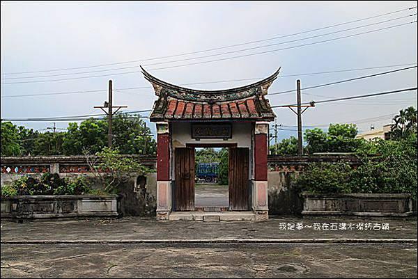 屏東五溝水34.jpg
