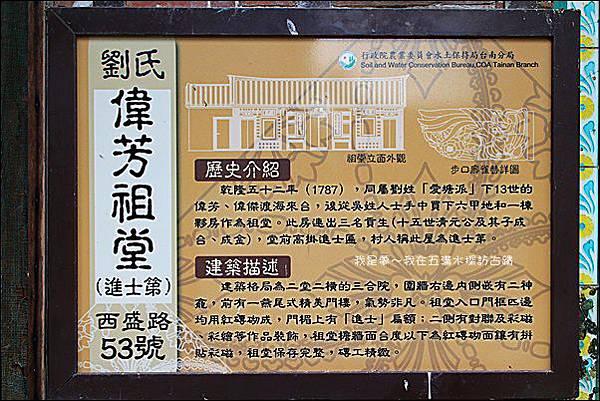 屏東五溝水36.jpg