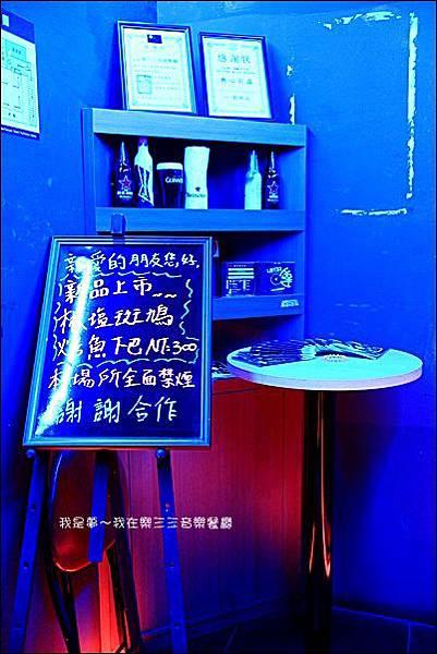 樂三三音樂餐廳03.jpg