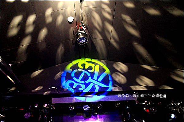 樂三三音樂餐廳08.jpg