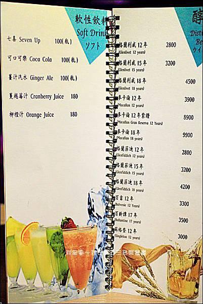 樂三三音樂餐廳11.jpg