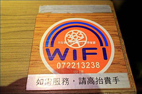 樂三三音樂餐廳17.jpg