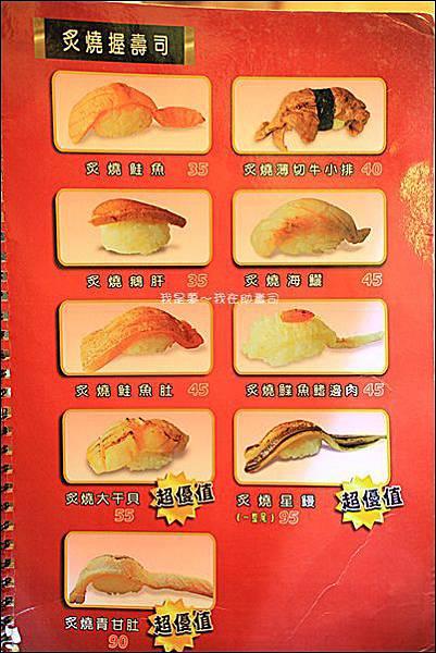 助壽司22.jpg