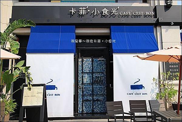 卡菲小食光01.jpg