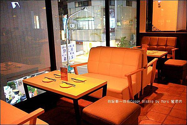 Casa+ Bistro by Mars 餐酒坊05.jpg