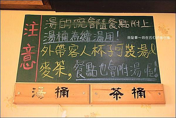 五目坊蛋包飯11.JPG