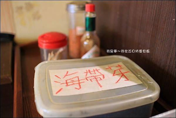 五目坊蛋包飯12.JPG