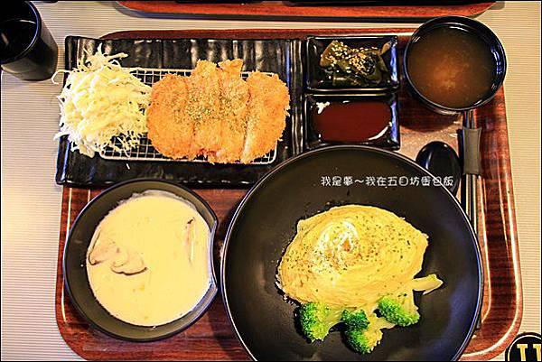 五目坊蛋包飯18.jpg