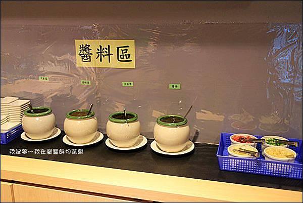 廣豐鮮物蒸鍋11.jpg