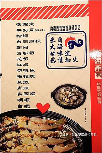 廣豐鮮物蒸鍋14.jpg