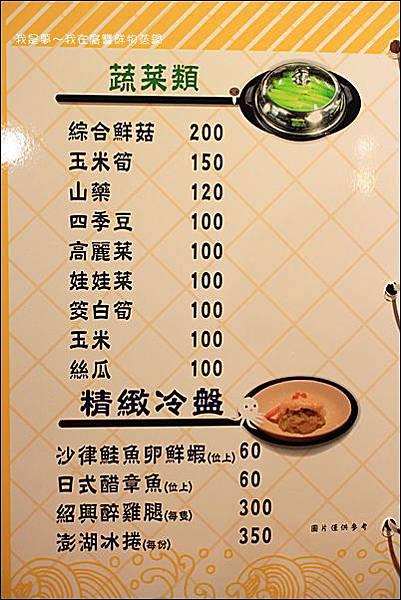 廣豐鮮物蒸鍋17.jpg