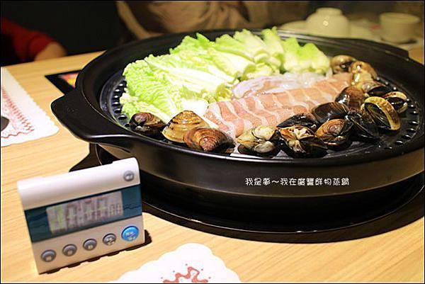 廣豐鮮物蒸鍋25.jpg