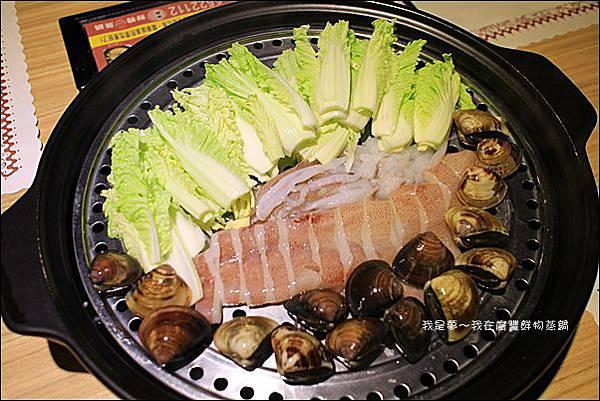 廣豐鮮物蒸鍋24.jpg