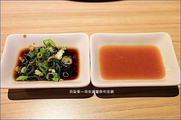 廣豐鮮物蒸鍋29.jpg