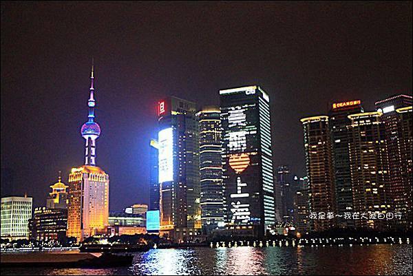 上海蘇杭黃山九天12.jpg