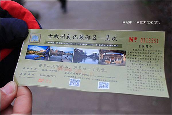 上海蘇杭黃山九天16-2.jpg