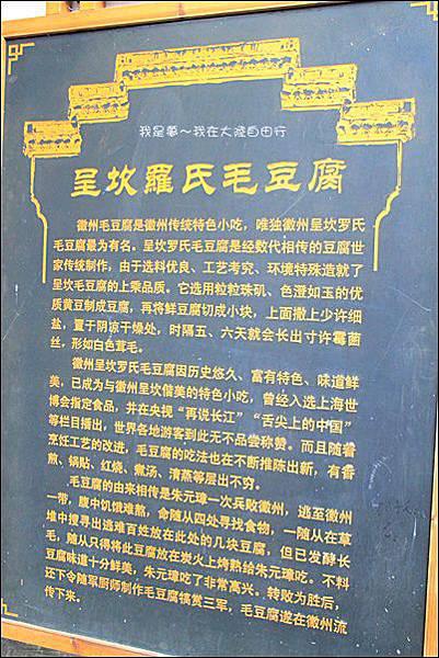 上海蘇杭黃山九天31.jpg