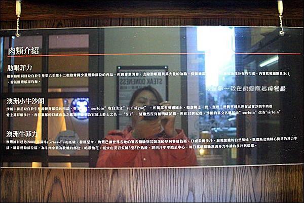凱恩斯岩燒餐廳04.jpg