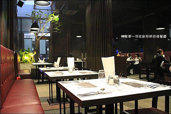 凱恩斯岩燒餐廳08.jpg