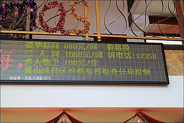上海蘇杭黃山九天66.jpg
