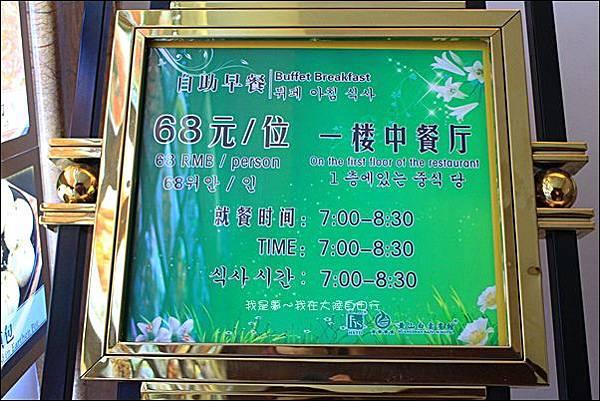 上海蘇杭黃山九天75.jpg