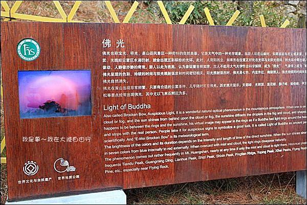 上海蘇杭黃山九天52.jpg