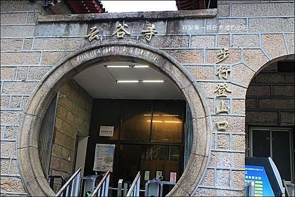 上海蘇杭黃山九天57.jpg