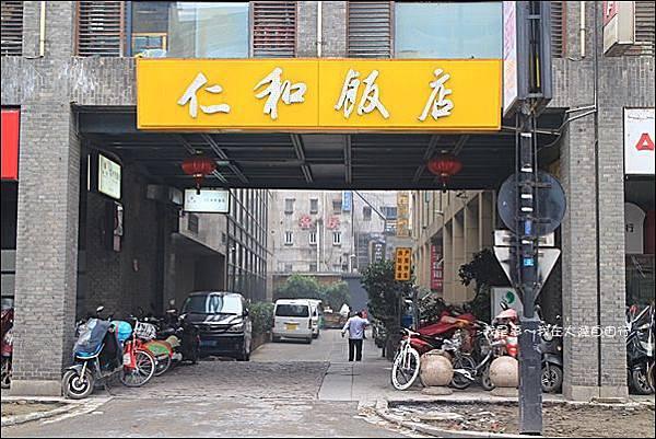 上海蘇杭黃山九天02.jpg