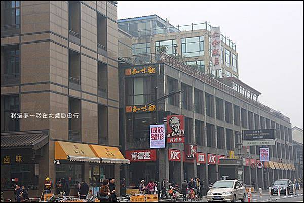 上海蘇杭黃山九天01.jpg