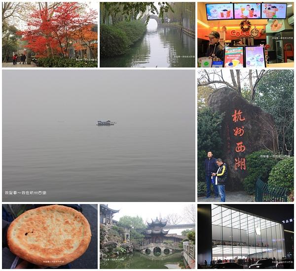 上海蘇杭黃山九天56.jpg