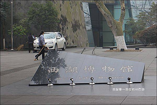 上海蘇杭黃山九天14.jpg