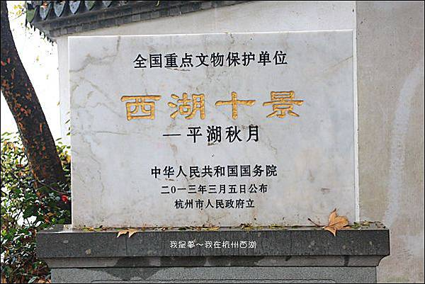 上海蘇杭黃山九天04.jpg