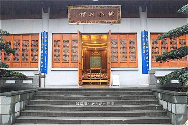 上海蘇杭黃山九天48.jpg
